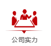 江苏新万博manbetx手机版登录万博网页版登录注册公司 新万博manbetx手机版登录万博网页版登录注册官网 新万博manbetx手机版登录电器 家用燃气灶具 厨房万博man手机客户端电器