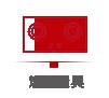 江苏骆驼电气公司 骆驼电气官网 骆驼电器 家用燃气灶具 厨房厨卫电器
